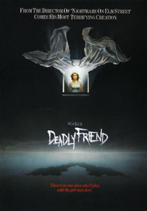 Смертельный друг (1986)
