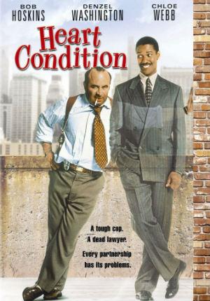 Состояние сердца (1989)