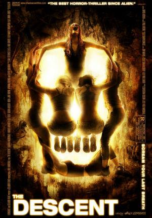 Спуск (2005)