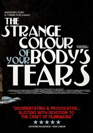 Странный цвет слез твоего тела (2013)