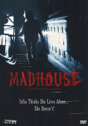 Сумасшедший дом (1981)