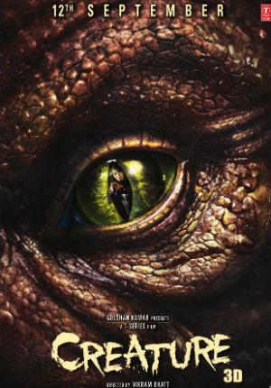 Существо (2014)