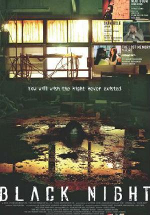 Темная ночь (2006)