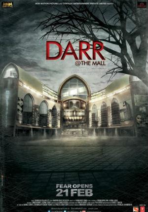 Ужас в торговом центре (2014)