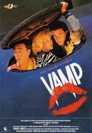Вамп (1986)