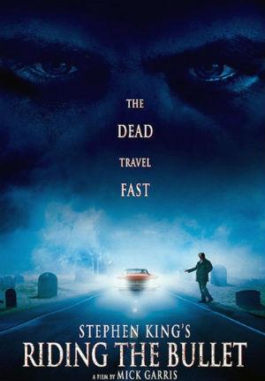 Верхом на пуле (2004)