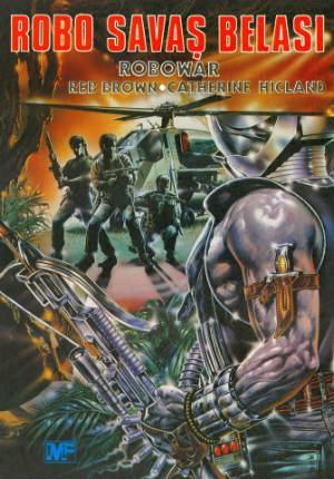 Военный робот (1988)
