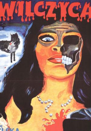 Волчица (1982)