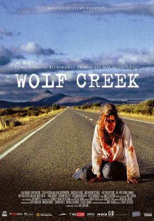 Волчья яма (2005)
