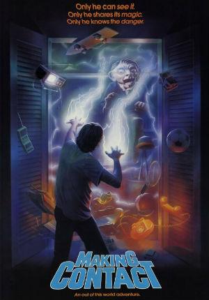 Вступая в контакт (1985)