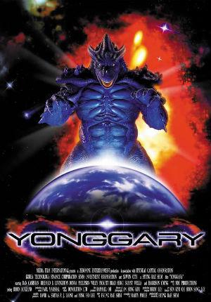 Ёнггари (1999)