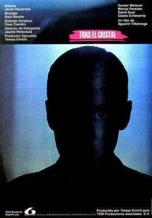 За стеклом (1987)