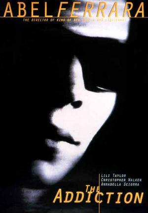 Зависимость (1994)