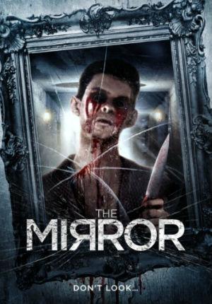 Зеркало (2014)