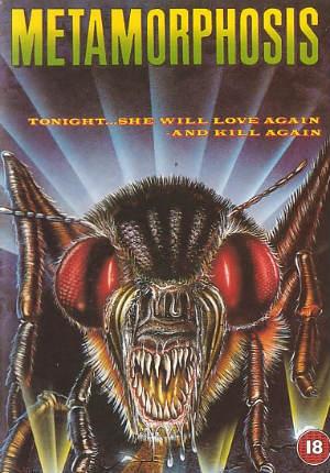 Зловещее отродье (1987)