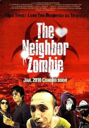 Зомби по соседству (2010)