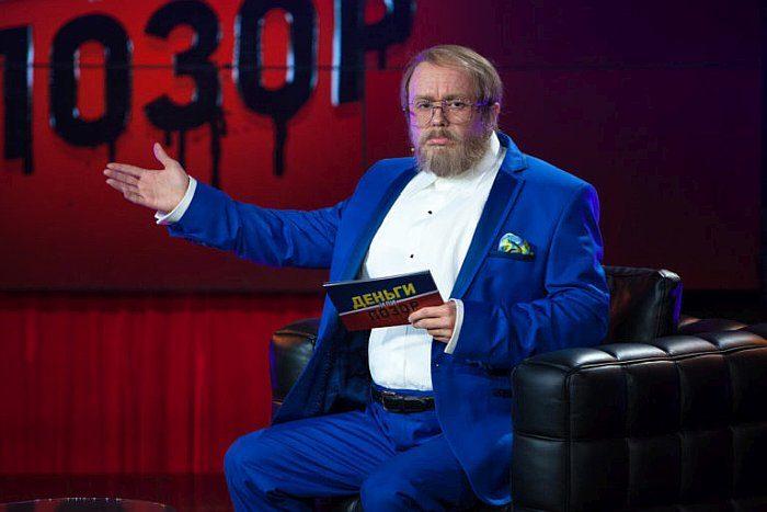 Шоу Деньги или Позор с Дядей Витей все серии