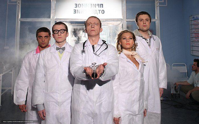 Список топ 10 лучших русских сериалов про врачей, больницу и медицину