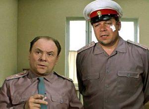 Список топ 10 лучших советских фильмов про милицию
