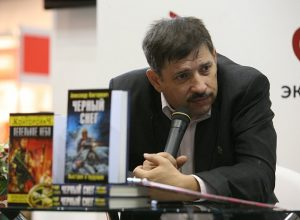 Все книги Александра Сергеевича Конторовича по сериям