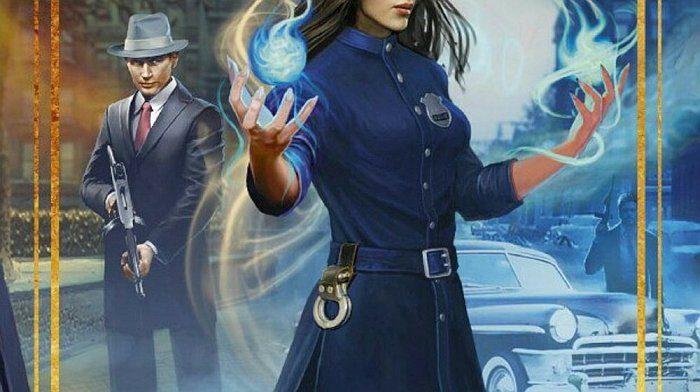 Книги серии Магический детектив
