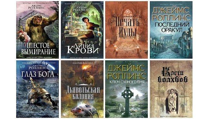 Книги Отряд «Сигма»