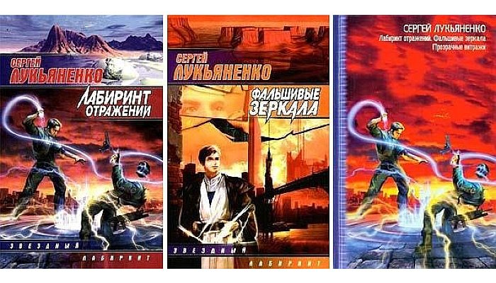Книги Диптаун
