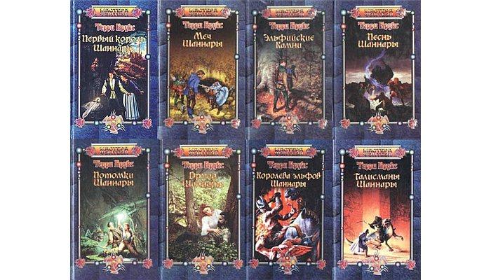 Книги Шаннара по порядку