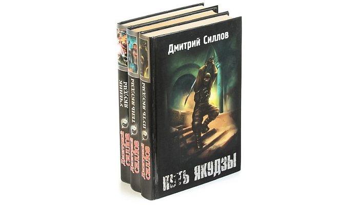 Книги Якудза