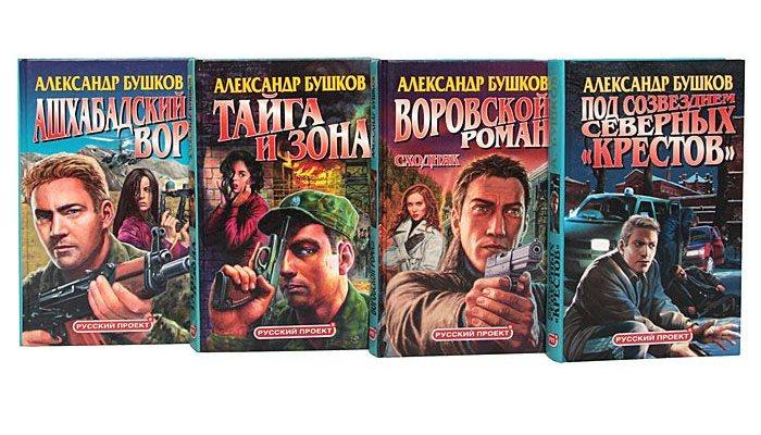 Книги Алексей Карташ