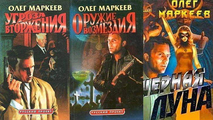 Книги Странник