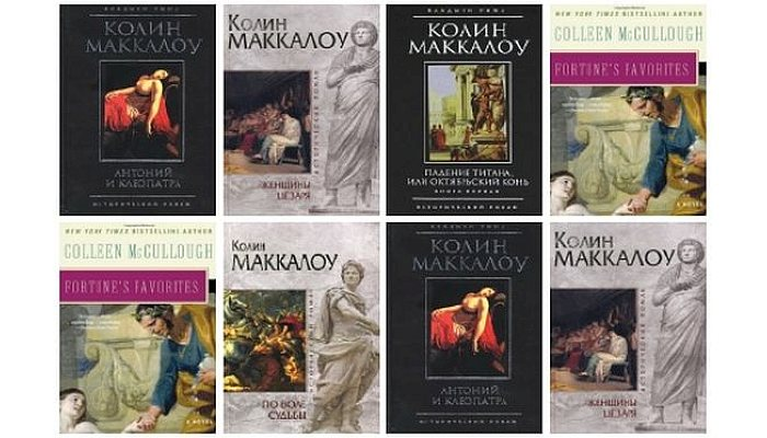Книги Владыки Рима