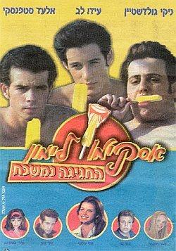 Фильм, словенка ( 2009 ) смотреть онлайн в хорошем качестве HD 720 и 1080
