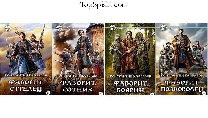 Книги Фаворит