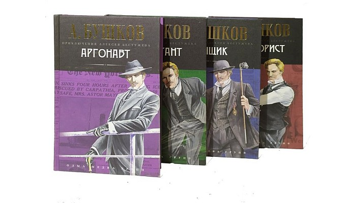 Книги Алексей Бестужев