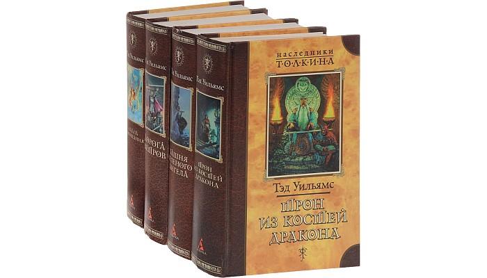 Книги Орден Манускрипта