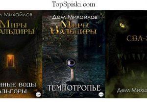 Книги Сточные воды Альгоры