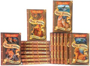 Книги Коты-воители по порядку