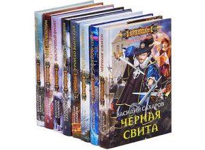 Книги Империя Оствер