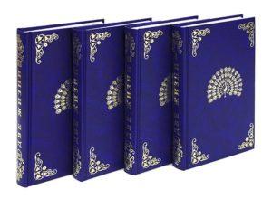 Книги Две жизни Конкордии Антаровой