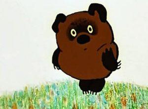Советские мультфильмы Винни-Пух
