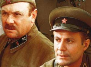 Фильм Блокада (1974-1977)