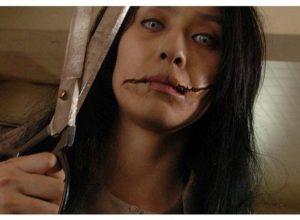 Фильмы Женщина с разрезанным ртом