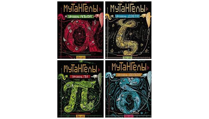 Книги Мутангелы