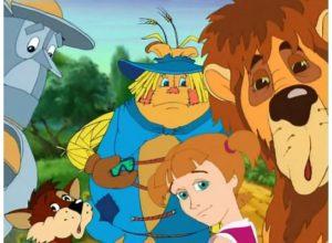 Мультфильм Приключения в Изумрудном городе (1999-2000)