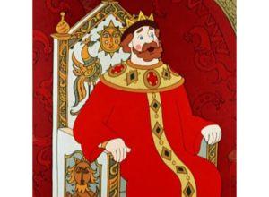 Фильмы и мультфильмы про царя Салтана