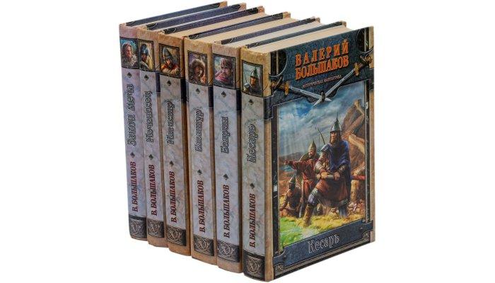 Книги Закон меча