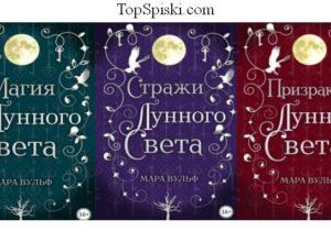 Книги Сага Серебряного мира