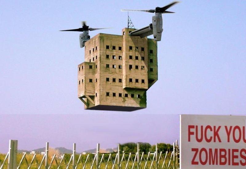 Зомби-непроницаемый дом.