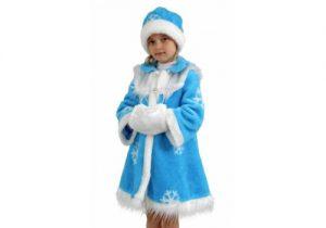 Как сшить костюм снегурочки своими руками